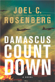Damaascus Countdown - book cover