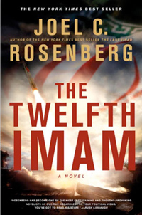 The Twelfth Imam - book cover